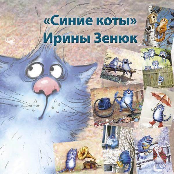 http://st.strannik-postcard.ru/11/1899/901/zenuk1.jpg