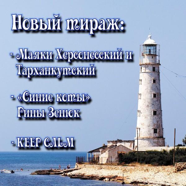 http://st.strannik-postcard.ru/12/1949/846/16.jpg