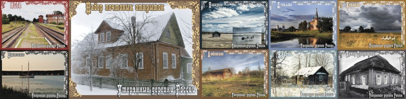 http://st.strannik-postcard.ru/6/1976/687/slaid2_1.jpg