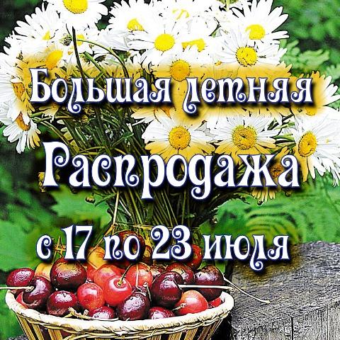 http://st.strannik-postcard.ru/7/1917/525/15_1.jpg