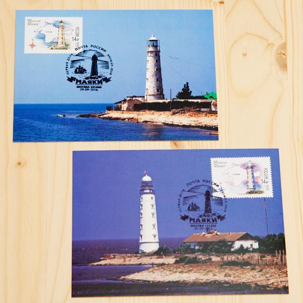 http://st.strannik-postcard.ru/8/1982/999/20.jpg